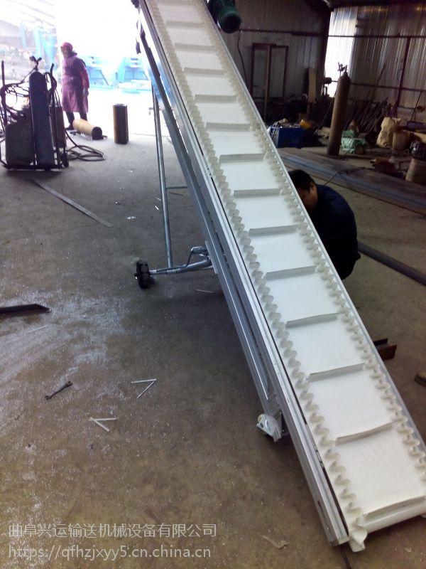 自贡波纹输送带 批量加工机场行李装卸车输送机