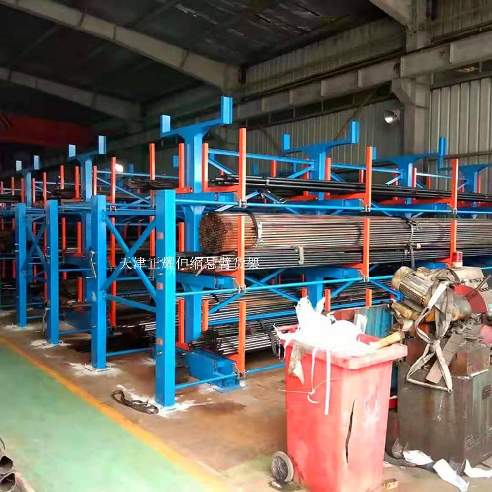福建管材货架特点 伸缩式悬臂结构 专业放6米钢管