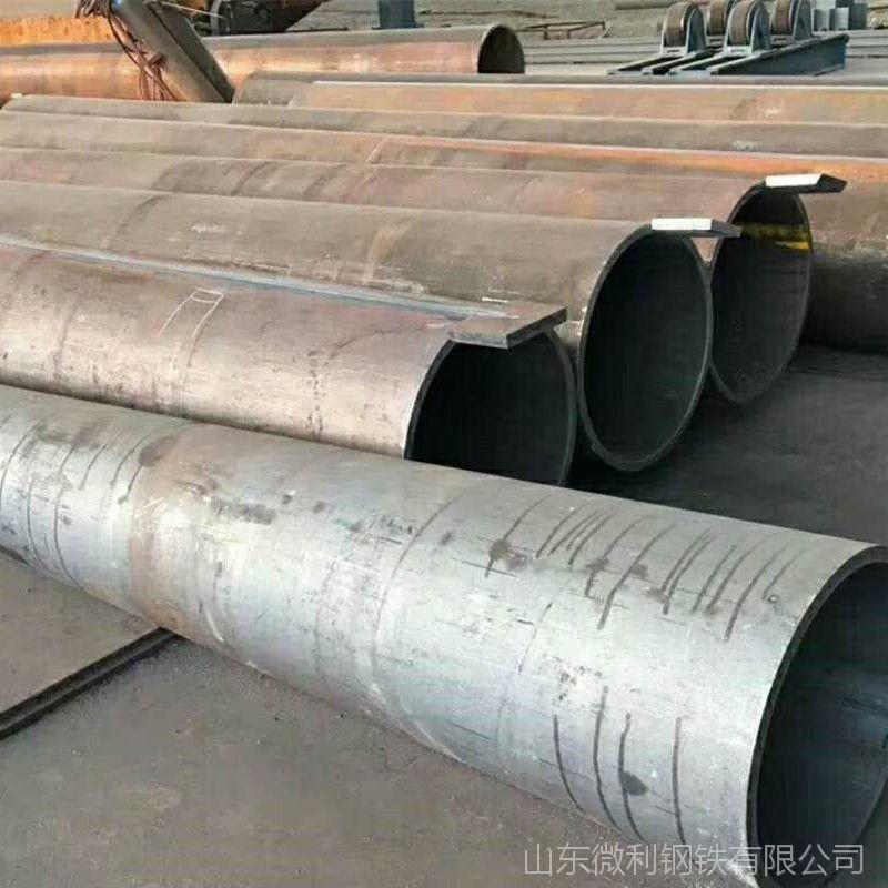 厂家直销:大口径圆管生产厂家,圆管型号