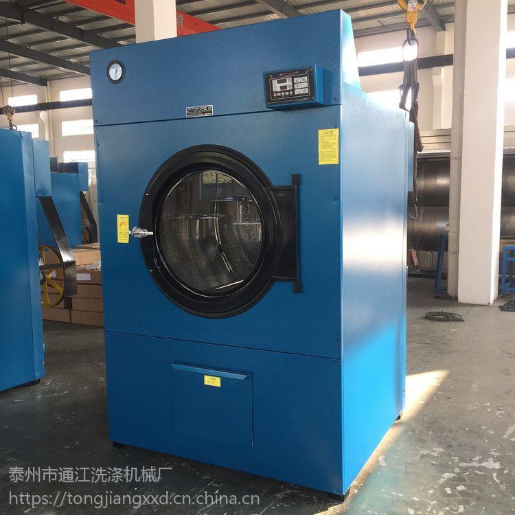 大型医院社区卫生院节能消毒卫生型医用烘干机 医院用洗衣房烘干设备