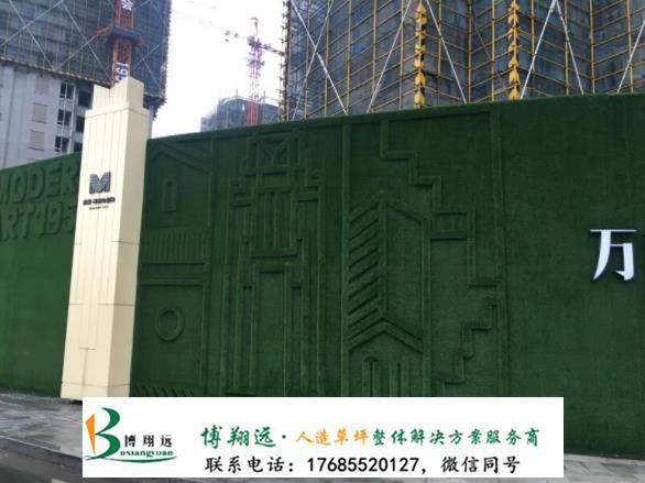 墙面上绿色一平方多少钱