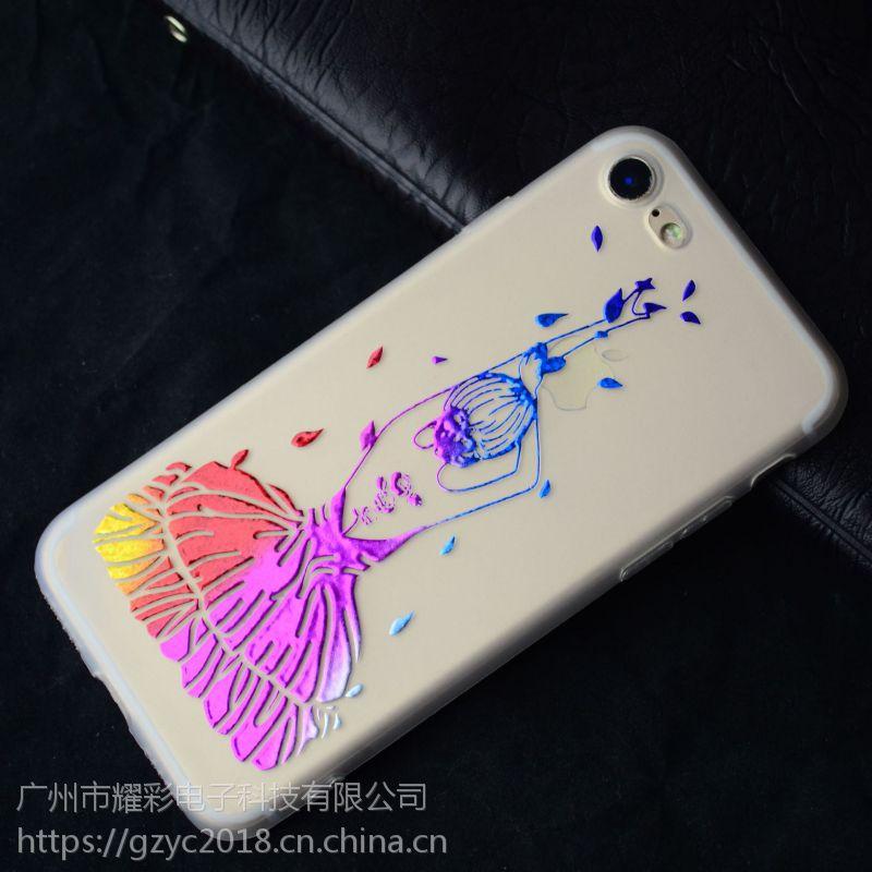 厂家直供高档烫金手机壳 vivo x7手机保护套定制 三星S9 8plus软壳