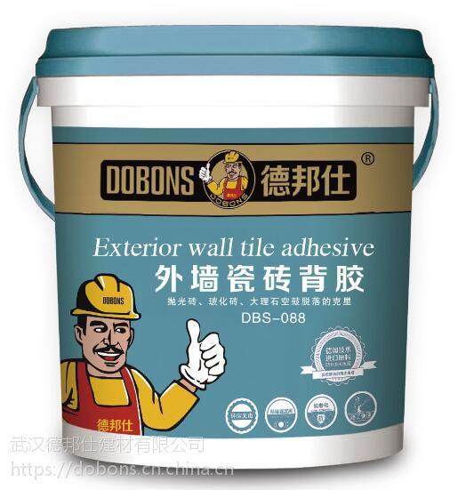 外墙瓷砖背胶十大品牌,外墙瓷砖背胶什么品牌好,德邦仕