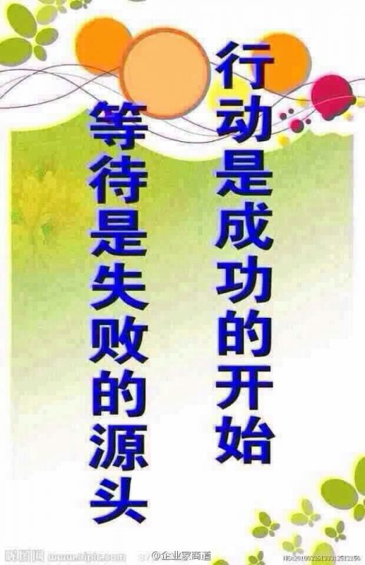 http://himg.china.cn/0/5_67_1001215_517_800.jpg