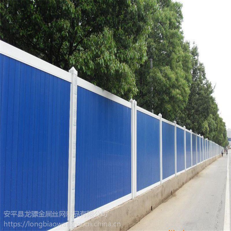 地铁项目建设围挡 道路施工围挡 城市施工绿化栏