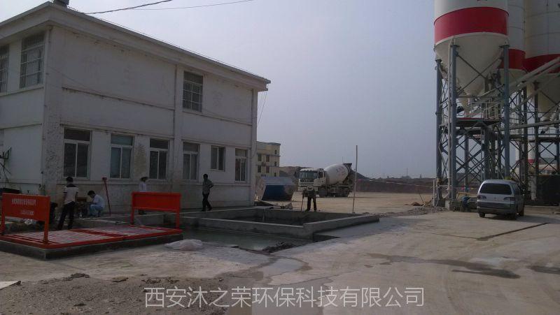 工程洗轮机 洗车台 工地洗车槽 厂家直销MR-200