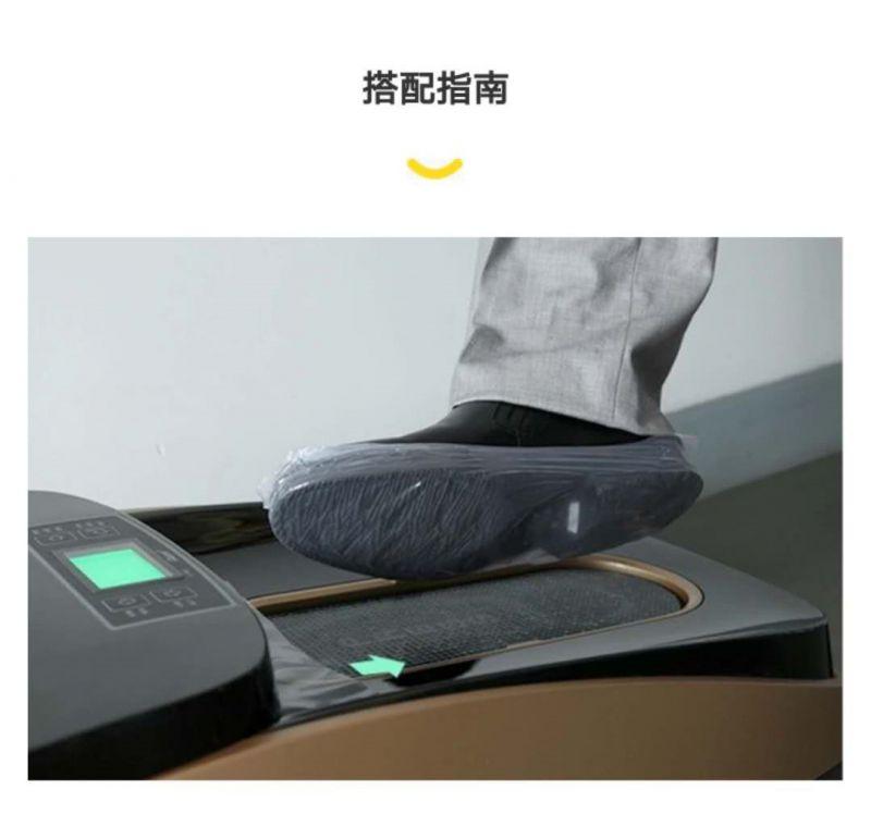 坤昱智能鞋覆膜机15秒使用视频