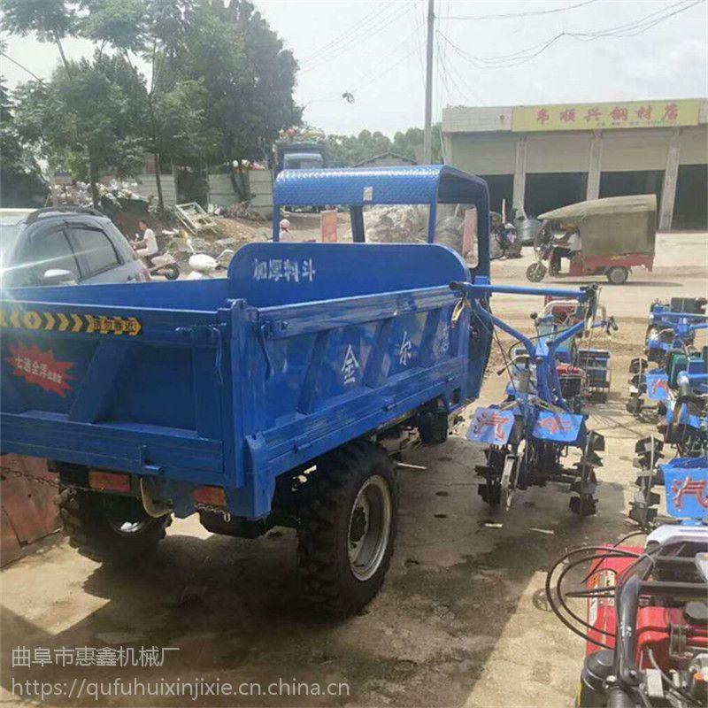 柴油工地水泥三轮车 小型电梯载重运输三马子 适宜丘陵用的工程三轮车