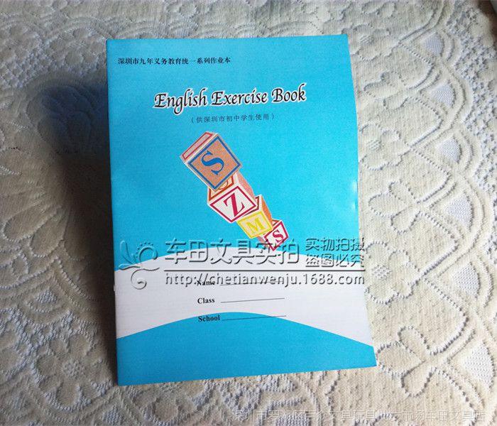 语文作业本英语本初中作文本B5数学语文v语文有发经中学初中吗西安图片