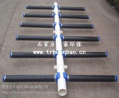 齐齐哈尔高密度聚乙烯曝气管 采用导气槽使曝气器内部的布气迅速均匀