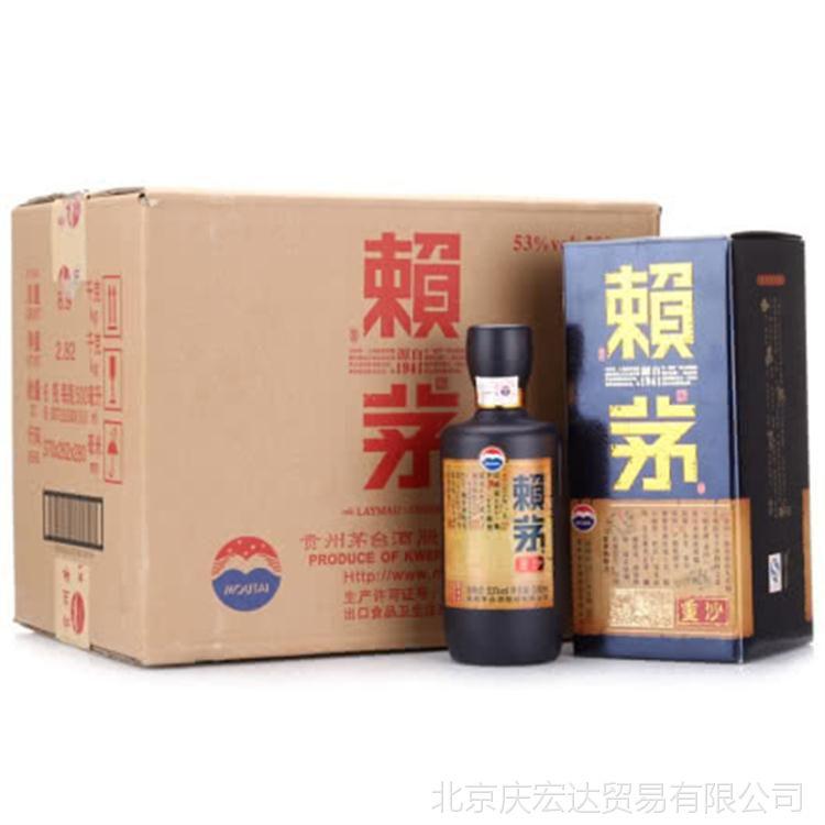 赖茅重沙 53度 500ml 酱香型白酒赖茅重沙酱香正品