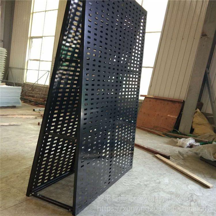 不锈钢方孔板@娄底市铁板网展架厂家@重庆网孔板厂家