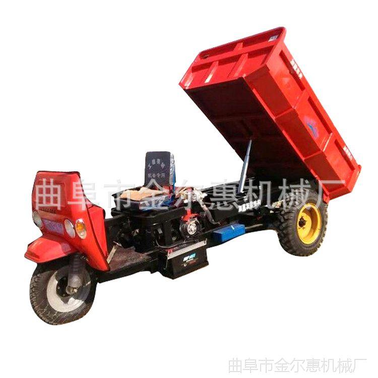 可改装 皮带传动三轮车拉砖拉水泥 可拉2吨货物的柴油三马车 批发