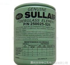 大亚湾厂家直销寿力空压机油过滤器 寿力油格