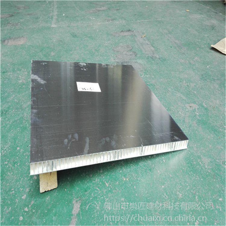 常州滚涂蜂窝板工艺 聚酯复合铝蜂窝板订做厂家