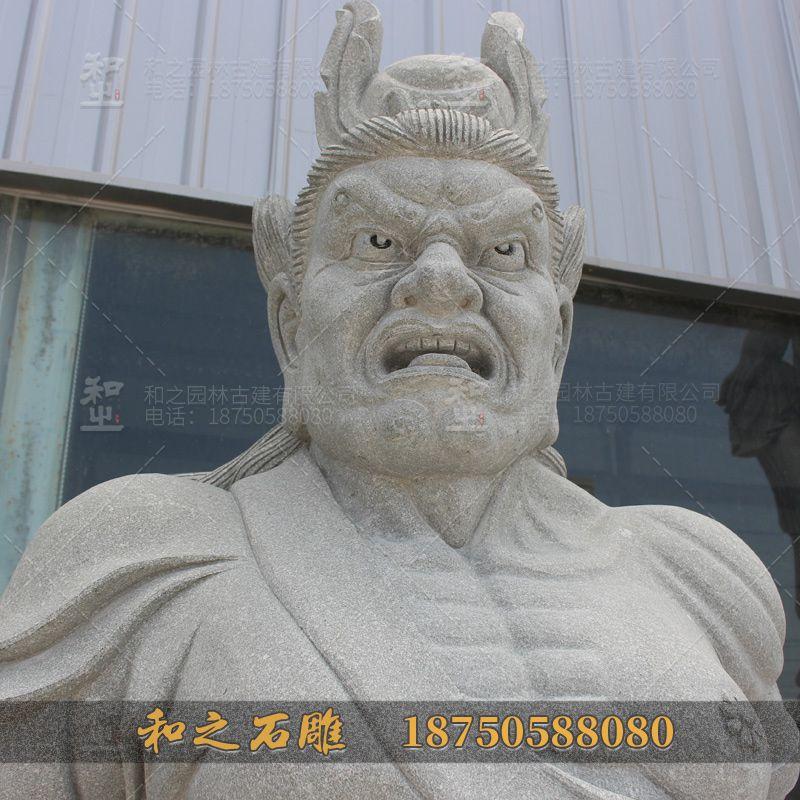 哼哈二将石雕 寺庙佛像 *** 质量