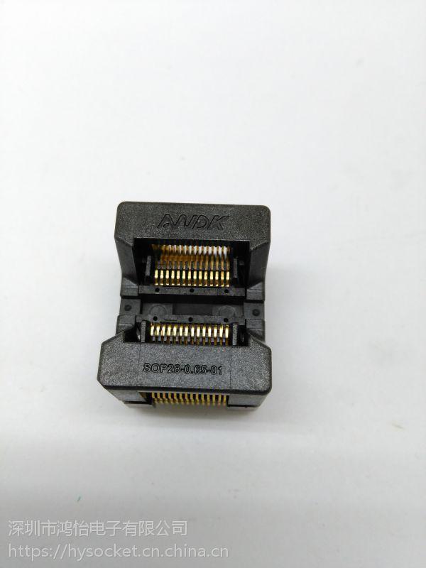 SOP16(28) 下压弹片老化座0.65间距ots16(28)-0.65-01转换测试座