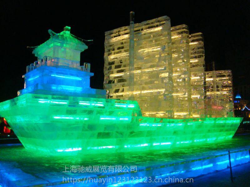 上海冰雕主题展览馆 彩冰造型雕刻 地产冰雕展项目口碑推荐