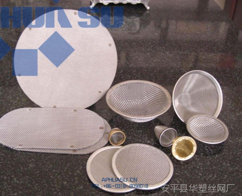 供应不锈钢过滤网 新型过滤网 烧结过滤网