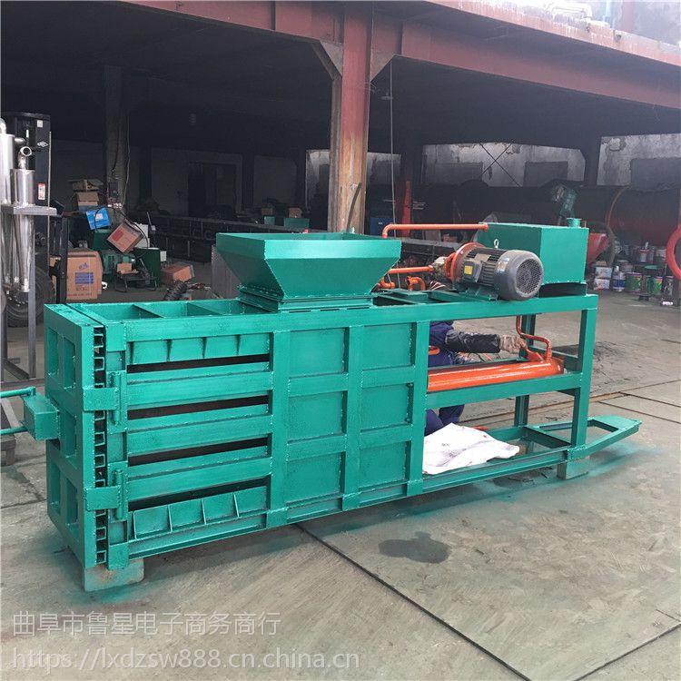 四平割晒机 水稻生产工厂