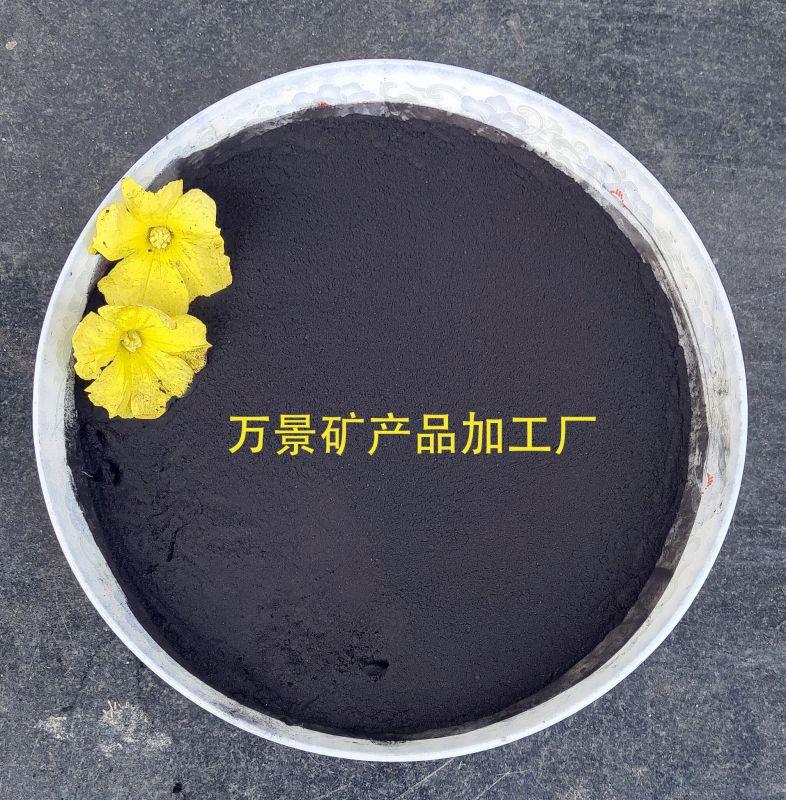 腐殖酸钠通用全溶半溶粉末颗粒