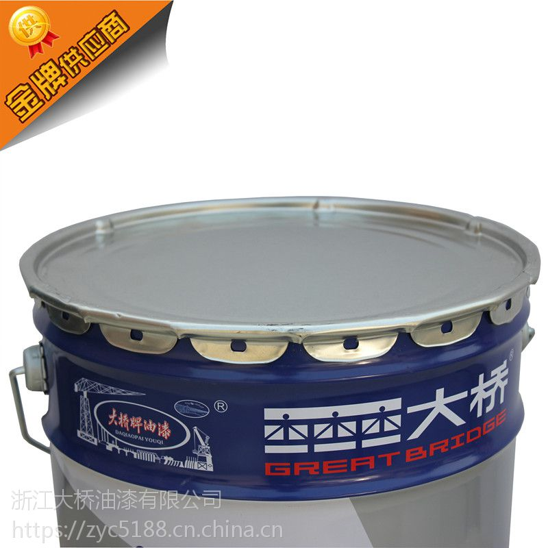 供应浙江大桥牌钢结构防锈漆 20kg防锈漆价格
