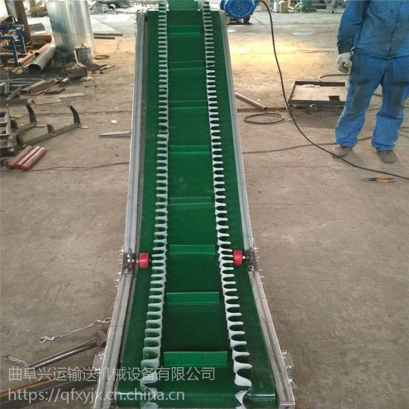 PVC流水线皮带机变频调速式 日用化工输送机泰州