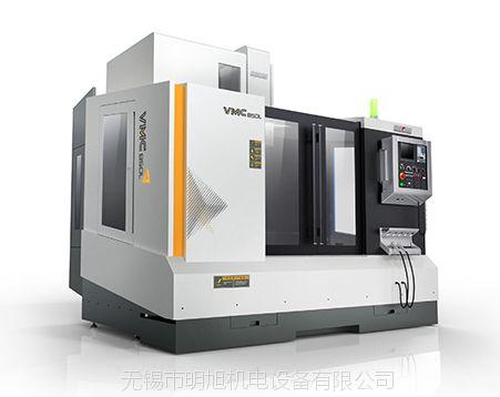 宝鸡机床 VMC系列立式加工中心 两线一硬 VMC-850L,1060L, !售卖区域(无锡 含江阴