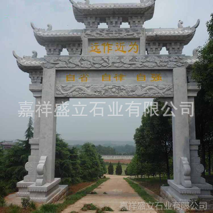 寺庙石雕大门厂家 村口单门石头山门 可以定做