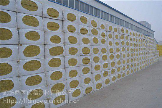 聊城市140kg高铁吸声岩棉保温板,岩棉制品厂家