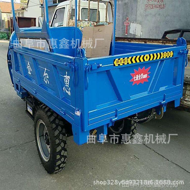 高效低能耗的三轮车 工矿运输拉料专用车 工地混凝土柴油三轮车