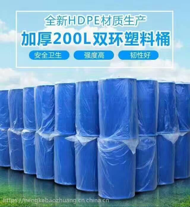 200升聚乙烯塑料桶-HDPE1000升吨吨桶,厂家直销