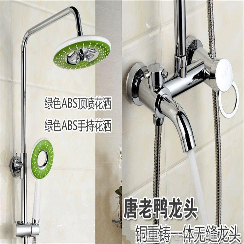 厂家直批特价豪华顶喷花洒水龙头 升降花洒淋浴器 淋浴套装龙头