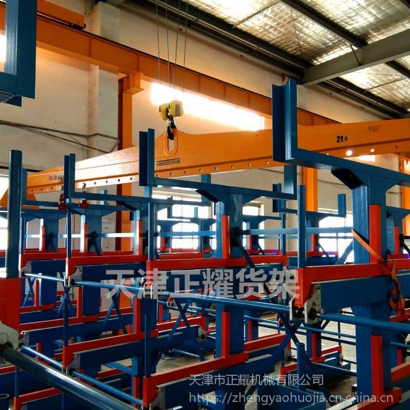 河南伸缩悬臂式管材货架 钢材存放方法 移动式货架