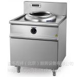Chinducs/华磁双头双尾电磁炉MGS18T 商用双头小炒炒菜电磁炉