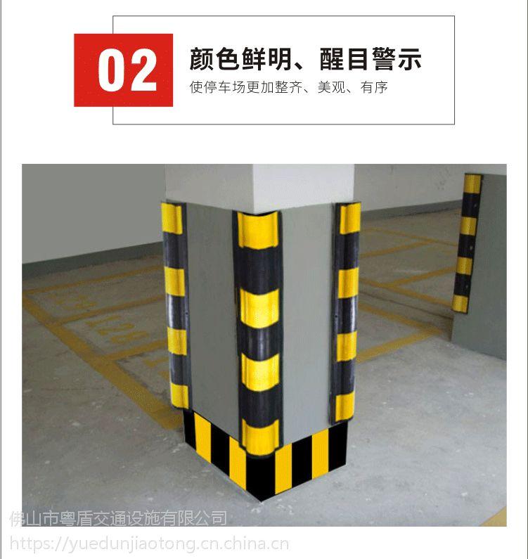 广东佛山厂家粤盾交通圆角橡胶护墙角防撞条防撞护角(图4)