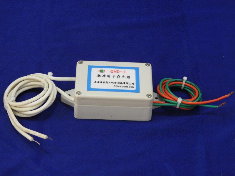 脉冲电子点火器QMD-II
