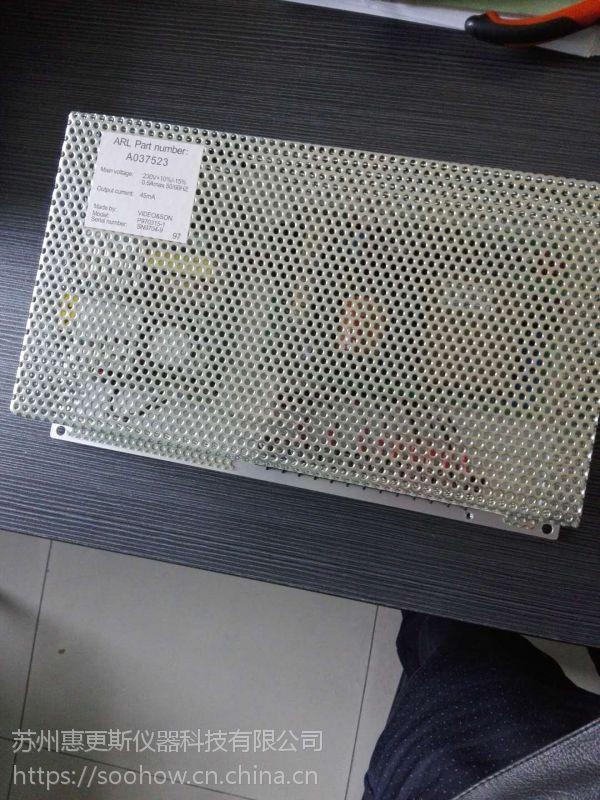 湖南ARL3460赛默飞世尔真空光谱仪负高压A037523配件维修