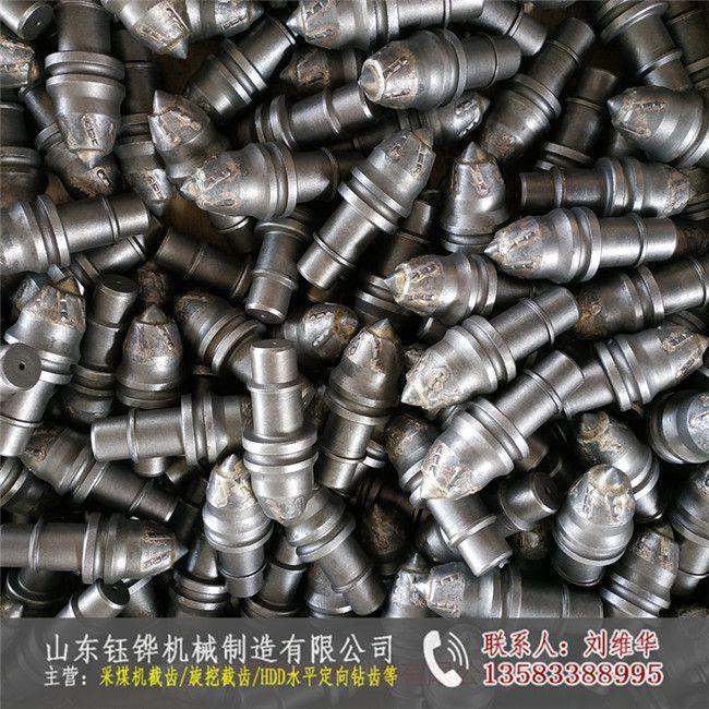 3060-25-12合金珠旋挖截齿旋挖齿厂家旋挖截齿多少钱旋挖截齿厂家