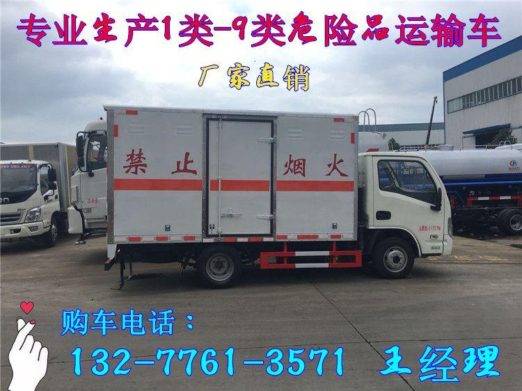 http://himg.china.cn/0/5_687_1110433_750_562.jpg