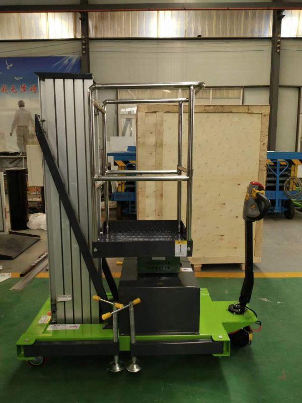 直销铝合金单柱6米电瓶辅助行走升降车|高空维修移动升降台|