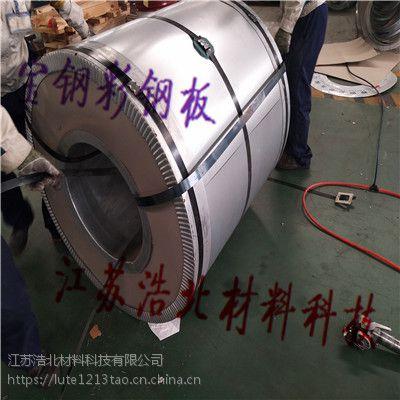 白灰AZ120环保彩涂尺寸定做上海宝钢正品