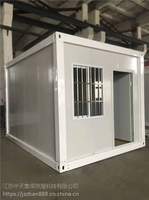 集装箱活动房屋,集装箱房子,固定箱,折叠箱,雅致房,活动房,夹芯板房子