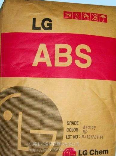 总代报价 ABS 韩国LG AF312C
