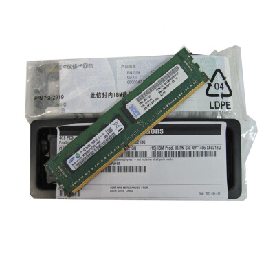 46C7538 联想/IBM 8GB 服务器内存