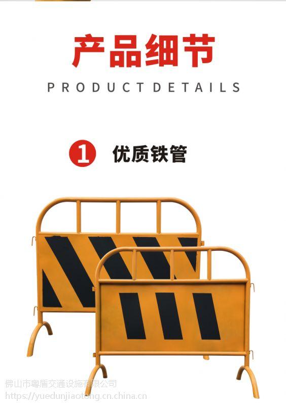 佛山厂家 粤盾交通市政护栏铁制弯角铁马安全围栏黄黑铁马隔离栏(图6)