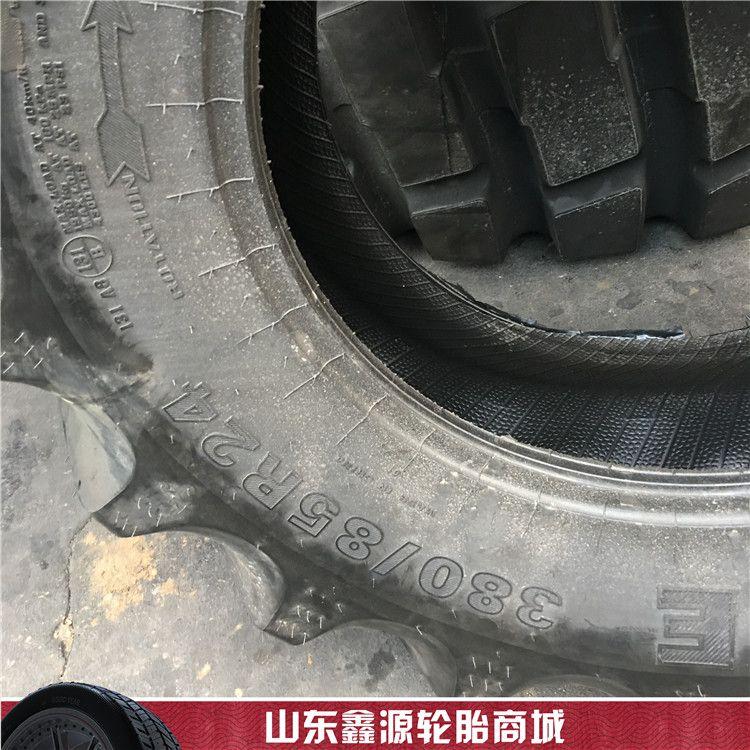 前进 380/85R24 14.9R24 农用子午线钢丝轮胎真空胎拖拉机轮胎