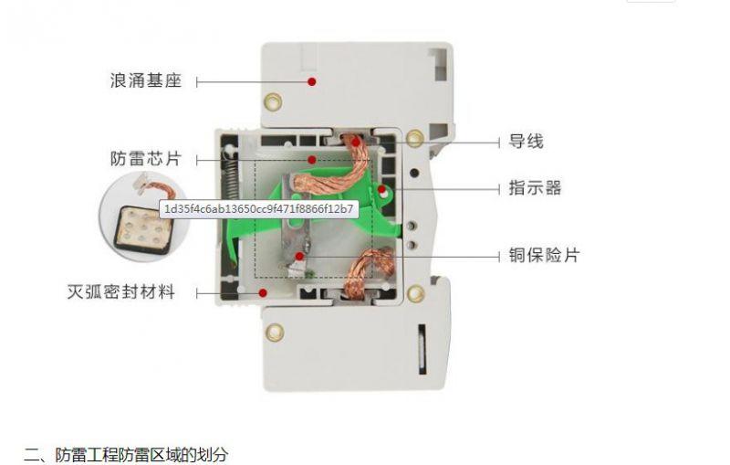 http://himg.china.cn/0/5_68_1079467_800_509.jpg