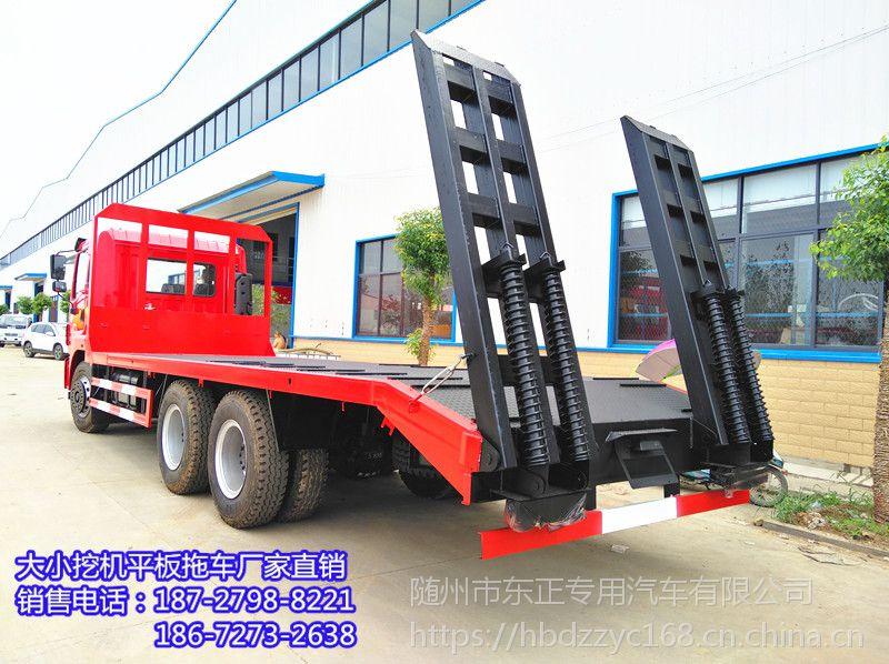 东风后八轮挖机拖车可以拉多重齐星前二后八平板运输车