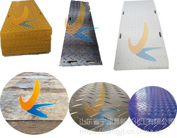 临时铺路板 聚乙烯铺路板 聚合物聚乙烯铺路垫板制造商